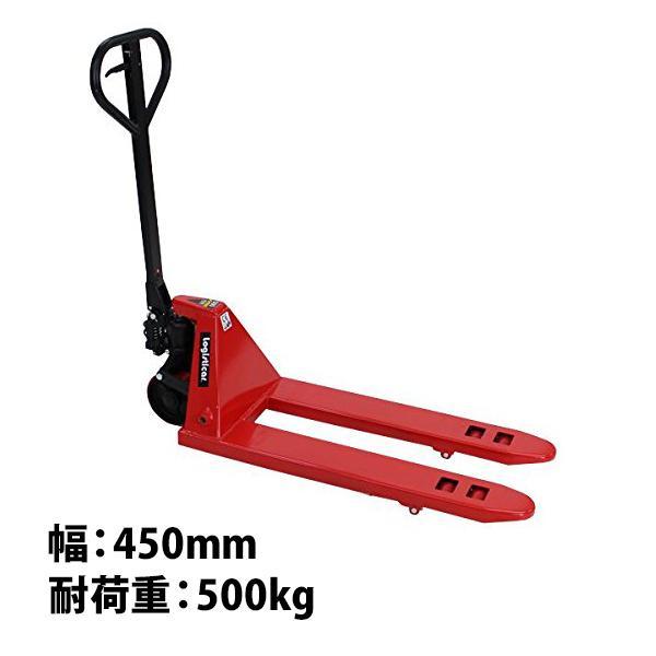 ミニハンドリフト 幅450mm フォーク長さ900mm 500kg 赤 ハンドリフト ハンドパレットトラック ハンドリフター 0.5t コンパクト