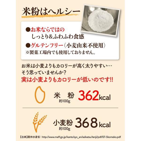 米粉100% バウムクーヘン ごえんバウム 12個入 おすすめセット2 グルテンフリー バームクーヘン スイーツ お歳暮 ギフト 詰め合わせ 内祝い お返し お取り寄せ|baum-kirari|04