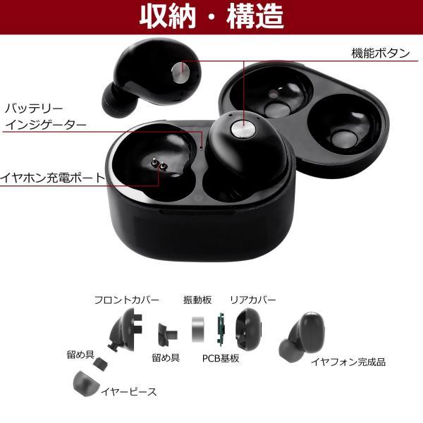 ワイヤレスイヤホン 【送料無料】 Bluetooth イヤホン 5.0 高音質 超軽量 コンパクト 自動ペアリング 両耳対応 ブルートゥース 日本語取説付 1年保証 baxonshop-honten 06