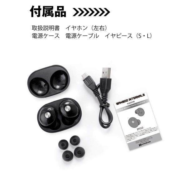 ワイヤレスイヤホン 【送料無料】 Bluetooth イヤホン 5.0 高音質 超軽量 コンパクト 自動ペアリング 両耳対応 ブルートゥース 日本語取説付 1年保証 baxonshop-honten 07