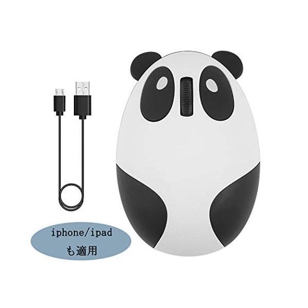 マウス Bluetooth 3.0/4.1 ワイヤレス マウス 無線マウス LingLang USB充電式 USBレシーバーなし 静音 コンパクト 可愛い|bay-center
