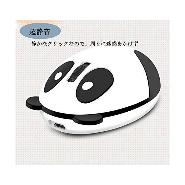 マウス Bluetooth 3.0/4.1 ワイヤレス マウス 無線マウス LingLang USB充電式 USBレシーバーなし 静音 コンパクト 可愛い|bay-center|02
