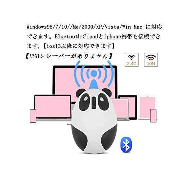 マウス Bluetooth 3.0/4.1 ワイヤレス マウス 無線マウス LingLang USB充電式 USBレシーバーなし 静音 コンパクト 可愛い|bay-center|03