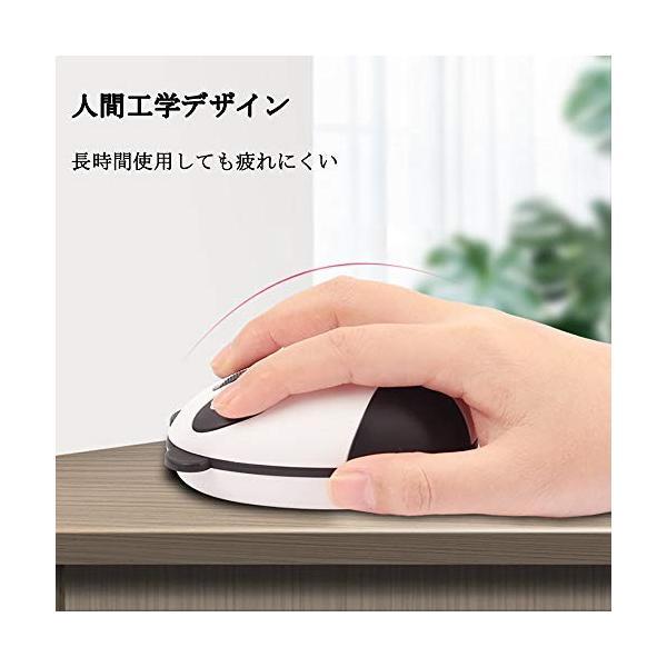 マウス Bluetooth 3.0/4.1 ワイヤレス マウス 無線マウス LingLang USB充電式 USBレシーバーなし 静音 コンパクト 可愛い|bay-center|04