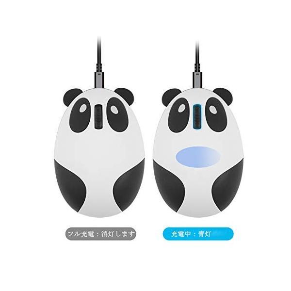 マウス Bluetooth 3.0/4.1 ワイヤレス マウス 無線マウス LingLang USB充電式 USBレシーバーなし 静音 コンパクト 可愛い|bay-center|05