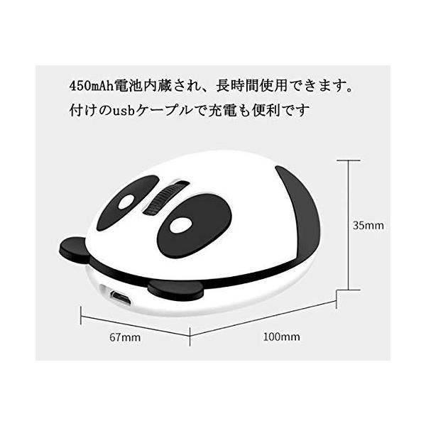 マウス Bluetooth 3.0/4.1 ワイヤレス マウス 無線マウス LingLang USB充電式 USBレシーバーなし 静音 コンパクト 可愛い|bay-center|06