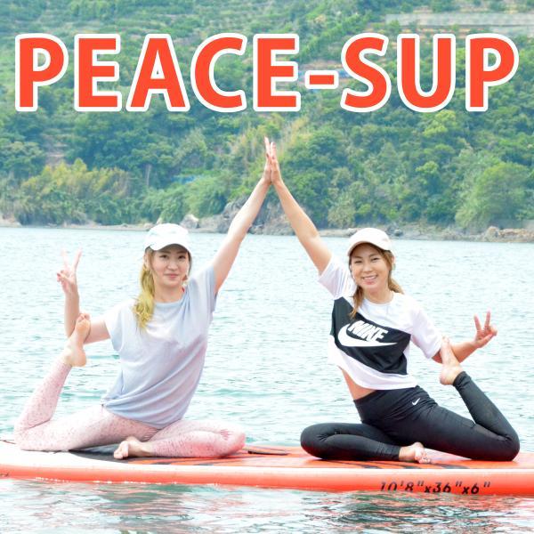 """『PEACE10'8""""』"""