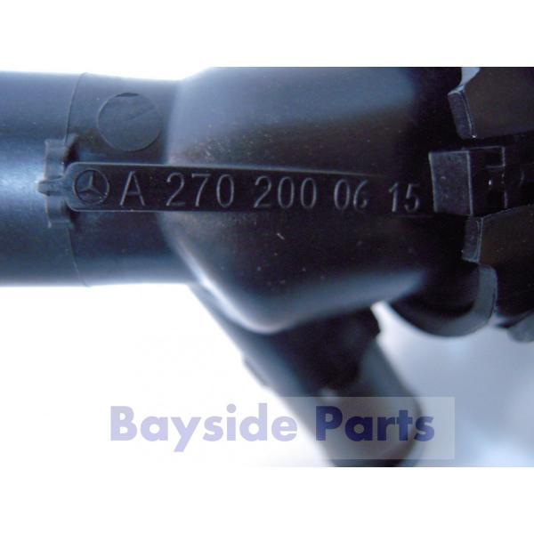 ベンツ サーモスタット W117 W176 X156 W246 等 2702000615 純正|baypar|03