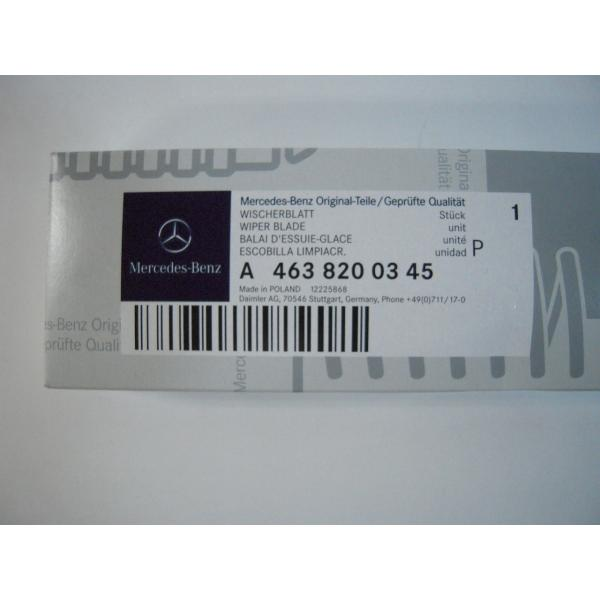 ベンツ リアワイパーブレード W463/G500/G55/G320 4638200345 純正|baypar|03