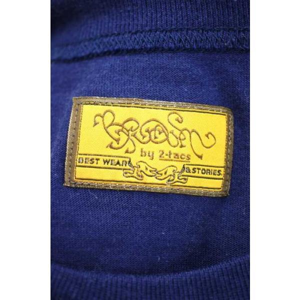 ブラウンバイツータックス BROWN by 2-tacs クルーネックTシャツ メンズ サイズ表記無 Crew neck Tee 中古 ブランド古着バ|bazzstore|03