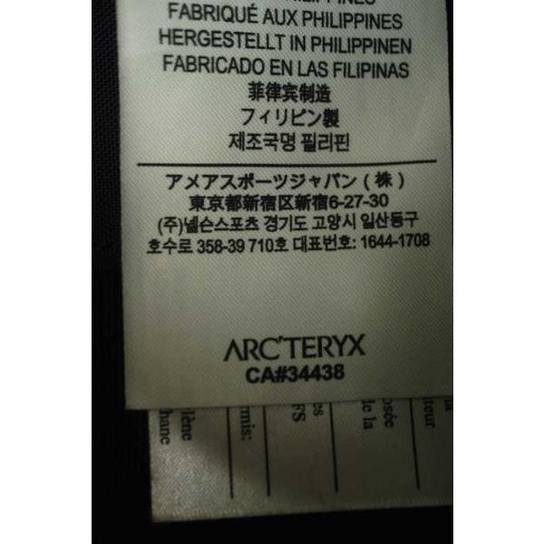 61757e0aba34 ... ARC'TERYX× BEAMS (アークテリクス× ビームス) バックパック メンズ サイズ表記無 ...