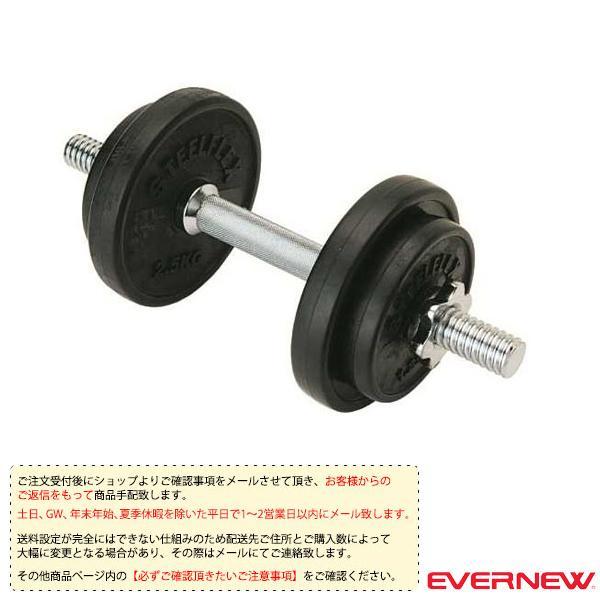 エバニュー オールスポーツトレーニング用品  [送料別途]28φラバーダンベル 20kgセット(ETB129)
