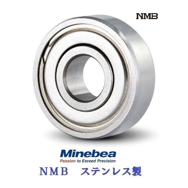 4-7-2.5  DDL-740ZZ  ミネベア NMBステンレス ベアリングの画像
