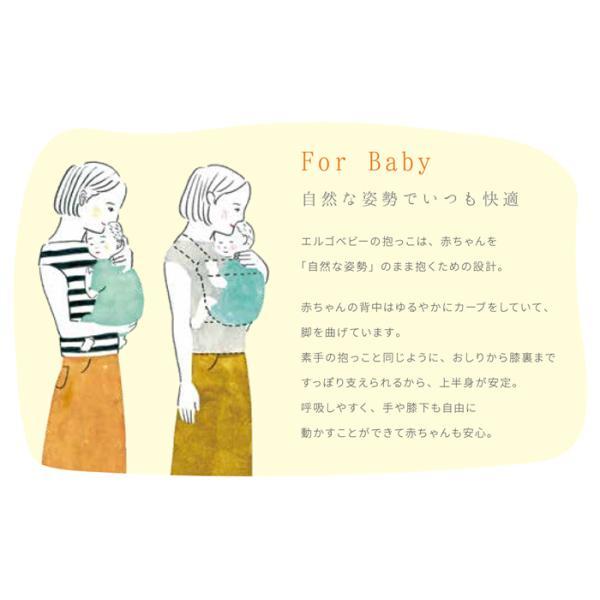 エルゴ 抱っこひも 新生児 オムニ 360 抱っこ紐 夏 OMNI クールエアー Cool Air 最上級 日本正規品 2年保証 送料無料|bb-yamadaya|05