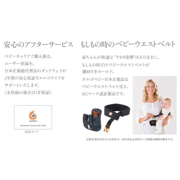 エルゴ 抱っこひも 新生児 オムニ 360 抱っこ紐 夏 OMNI クールエアー Cool Air 最上級 日本正規品 2年保証 送料無料|bb-yamadaya|06