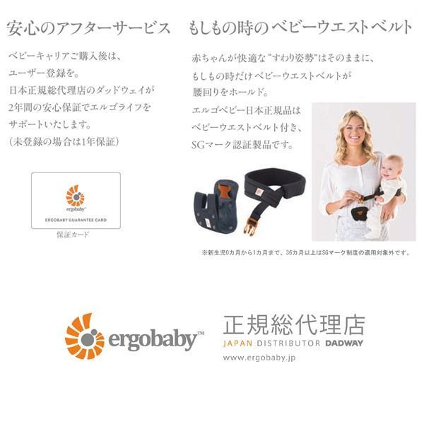 エルゴ 抱っこ紐 新生児 夏用 抱っこひも アダプト クールエアー 新色追加 adapt 日本正規品 2年保証 送料無料|bb-yamadaya|05