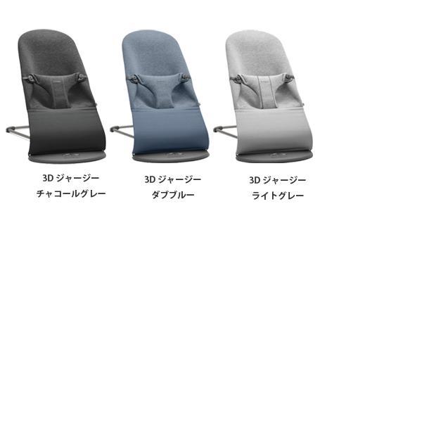 バウンサー バランス ベビービョルン Bliss Air ブリス ソフト メッシュ リクライニング BABYBJORN 新色追加 送料無料 bb-yamadaya 15