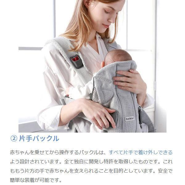抱っこ紐 抱っこひも 新生児 夏 コンパクト ベビービョルン ONE KAI AIR メッシュ ワンカイ エアー 送料無料|bb-yamadaya|11