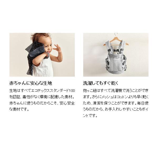 抱っこ紐 抱っこひも 新生児 夏 コンパクト ベビービョルン ONE KAI AIR メッシュ ワンカイ エアー 送料無料|bb-yamadaya|18