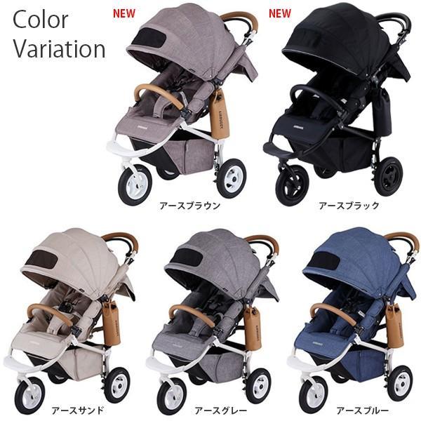 ベビーカー バギー 新生児 A型 エアバギー ココブレーキ EX フロムバース COCO BRAKE FROM BIRTH 送料無料|bb-yamadaya|02