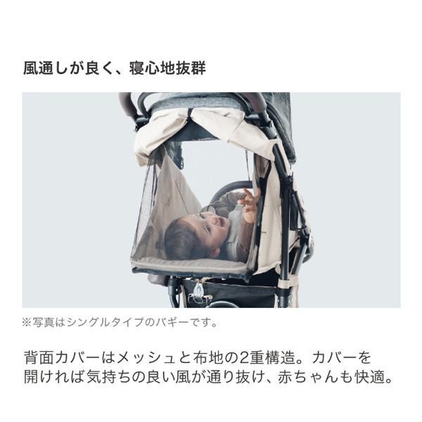 ベビーカー バギー 新生児 A型 エアバギー ココブレーキ EX フロムバース COCO BRAKE FROM BIRTH 送料無料|bb-yamadaya|11