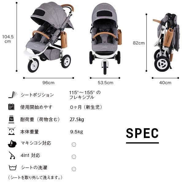 ベビーカー バギー 新生児 A型 エアバギー ココブレーキ EX フロムバース COCO BRAKE FROM BIRTH 送料無料|bb-yamadaya|18