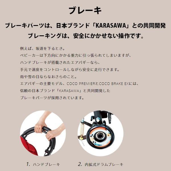 ベビーカー バギー 新生児 A型 エアバギー ココブレーキ EX フロムバース COCO BRAKE FROM BIRTH 送料無料|bb-yamadaya|06