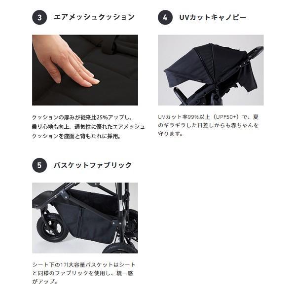 ベビーカー バギー 新生児 A型 エアバギー ココブレーキ EX フロムバース COCO BRAKE FROM BIRTH 送料無料|bb-yamadaya|09