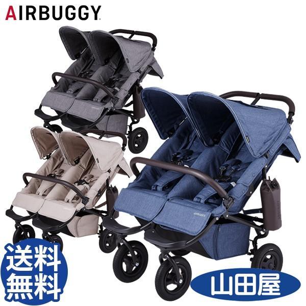 ヘッドサポート付 ベビーカー バギー 新生児 A型 エアバギー ココダブル フロムバース COCO DOUBLE FROM BIRTH 送料無料|bb-yamadaya