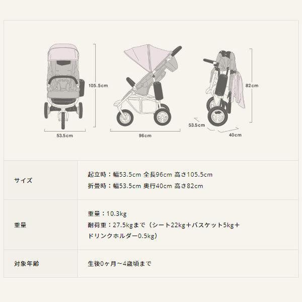 ヘッドサポート付 ベビーカー バギー 新生児 A型 エアバギー ココプレミア フロムバース COCO PREMIER FROM BIRTH 送料無料|bb-yamadaya|14