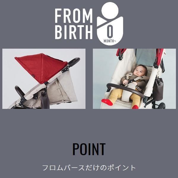 ヘッドサポート付 ベビーカー バギー 新生児 A型 エアバギー ココプレミア フロムバース COCO PREMIER FROM BIRTH 送料無料|bb-yamadaya|15