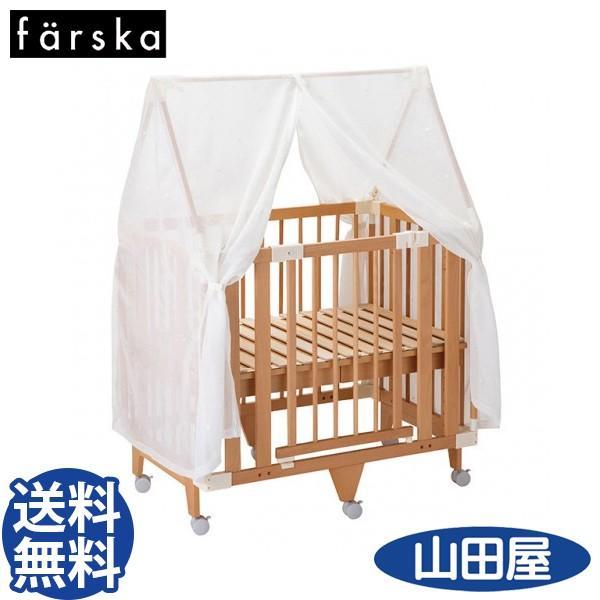 ファルスカ クリエイティブコット専用キャノピー farska creative cot canopy 送料無料|bb-yamadaya