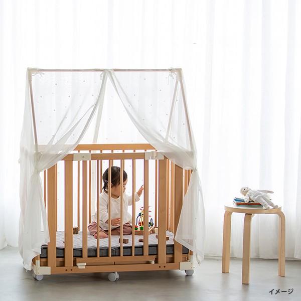 ファルスカ クリエイティブコット専用キャノピー farska creative cot canopy 送料無料|bb-yamadaya|05