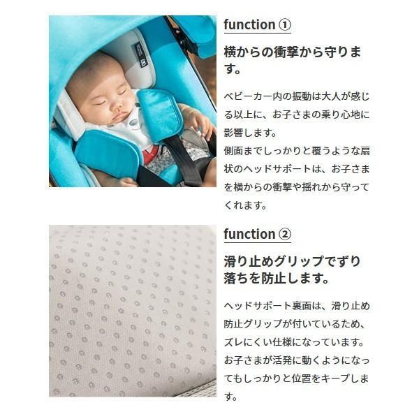 ベビーカー バギー 新生児 A型 ドゥーナ チャイルドシート 一台二役 スナップバック ISOFIXベース コンプリートセット 送料無料|bb-yamadaya|12