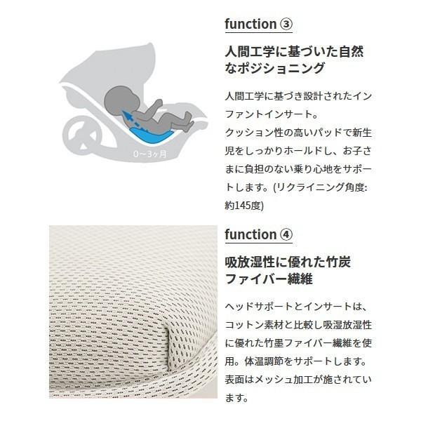 ベビーカー バギー 新生児 A型 ドゥーナ チャイルドシート 一台二役 スナップバック ISOFIXベース コンプリートセット 送料無料|bb-yamadaya|13