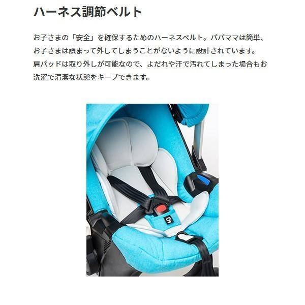 ベビーカー バギー 新生児 A型 ドゥーナ チャイルドシート 一台二役 スナップバック ISOFIXベース コンプリートセット 送料無料|bb-yamadaya|14