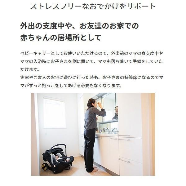 ベビーカー バギー 新生児 A型 ドゥーナ チャイルドシート 一台二役 スナップバック ISOFIXベース コンプリートセット 送料無料|bb-yamadaya|15