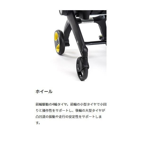 ベビーカー バギー 新生児 A型 ドゥーナ チャイルドシート 一台二役 スナップバック ISOFIXベース コンプリートセット 送料無料|bb-yamadaya|17