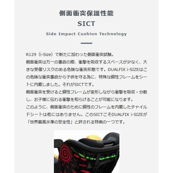 チャイルドシート 新生児 360度回転 ISOFIX ブリタックス レーマー DUALFIX i-size デュアルフィックス アイサイズ 送料無料|bb-yamadaya|15
