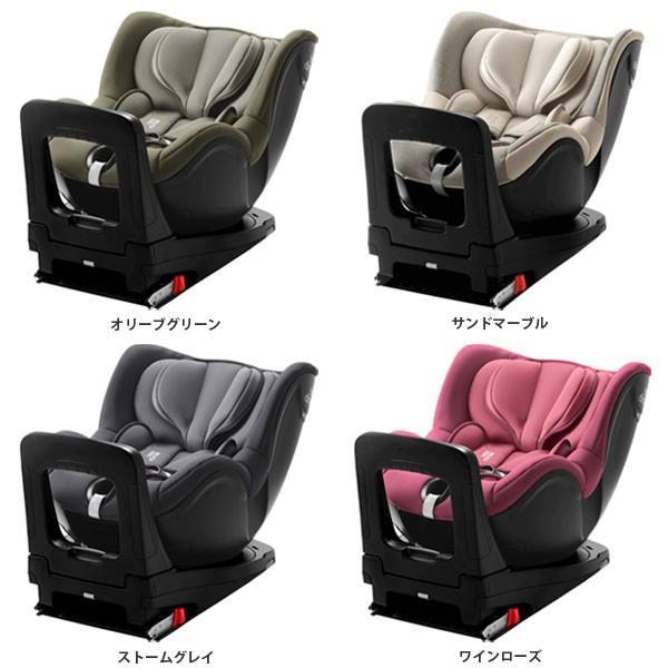 チャイルドシート 新生児 360度回転 ISOFIX ブリタックス レーマー DUALFIX i-size デュアルフィックス アイサイズ 送料無料|bb-yamadaya|03
