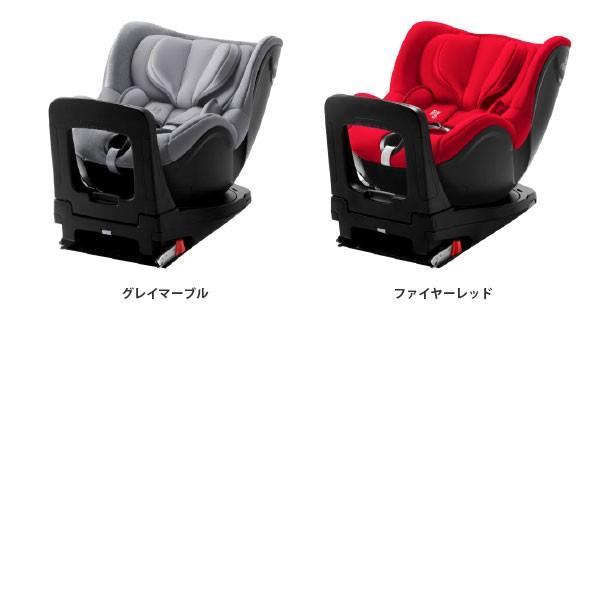 チャイルドシート 新生児 360度回転 ISOFIX ブリタックス レーマー DUALFIX i-size デュアルフィックス アイサイズ 送料無料|bb-yamadaya|04