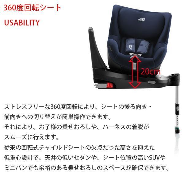 チャイルドシート 新生児 360度回転 ISOFIX ブリタックス レーマー DUALFIX i-size デュアルフィックス アイサイズ 送料無料|bb-yamadaya|05