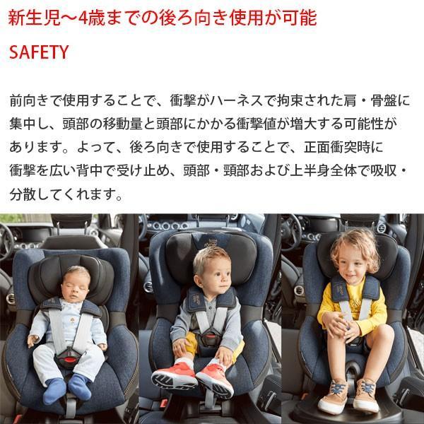 チャイルドシート 新生児 360度回転 ISOFIX ブリタックス レーマー DUALFIX i-size デュアルフィックス アイサイズ 送料無料|bb-yamadaya|06