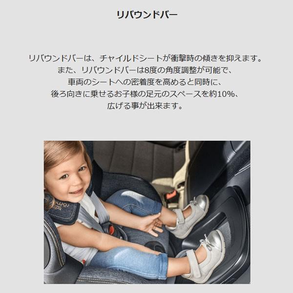 チャイルドシート 新生児 360度回転 ISOFIX ブリタックス レーマー DUALFIX i-size デュアルフィックス アイサイズ 送料無料|bb-yamadaya|08