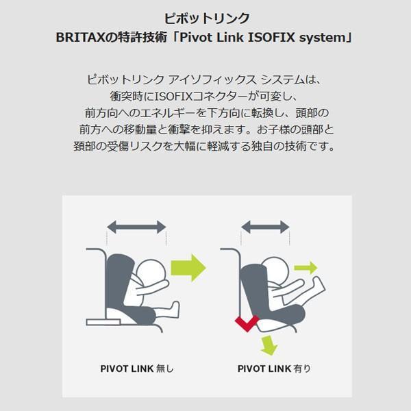 チャイルドシート 新生児 360度回転 ISOFIX ブリタックス レーマー DUALFIX i-size デュアルフィックス アイサイズ 送料無料|bb-yamadaya|09