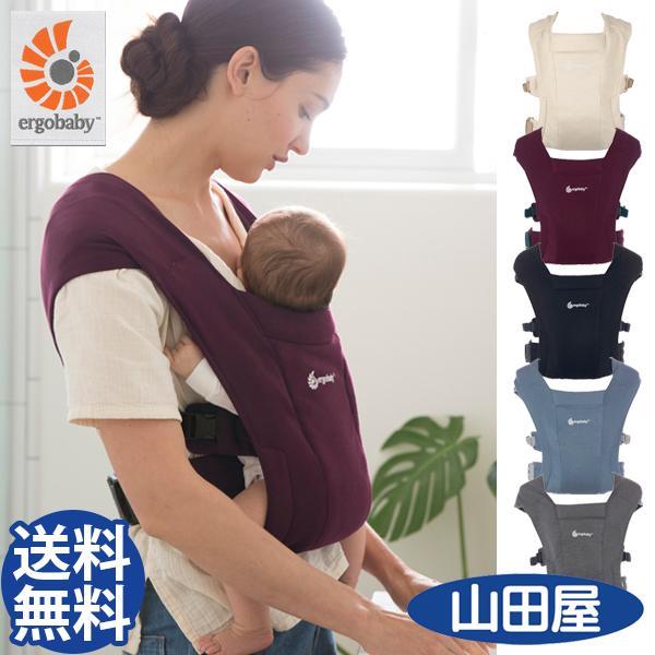 抱っこ紐抱っこひも新生児夏コンパクトエルゴベビーエンブレース日本正規品2年保証ergoEMBRACE