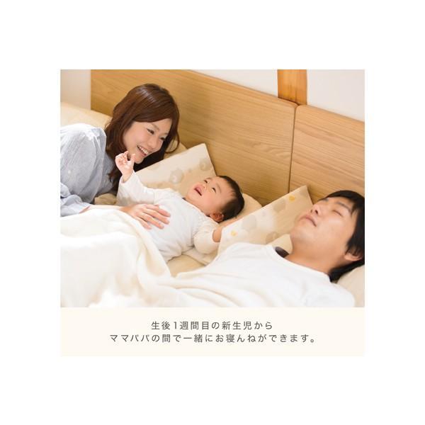 ファルスカ ベッドインベッド エイド 添い寝 クッション farska bed in bed aid 送料無料|bb-yamadaya|04