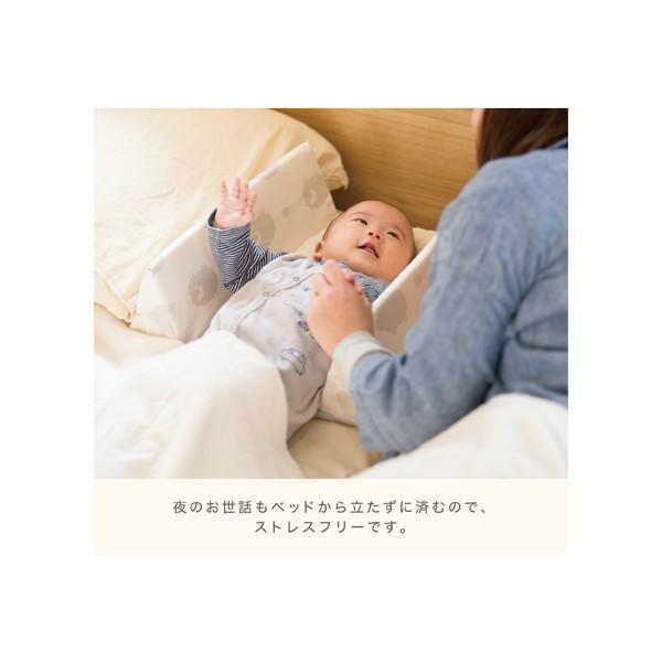 ファルスカ ベッドインベッド エイド 添い寝 クッション farska bed in bed aid 送料無料|bb-yamadaya|05