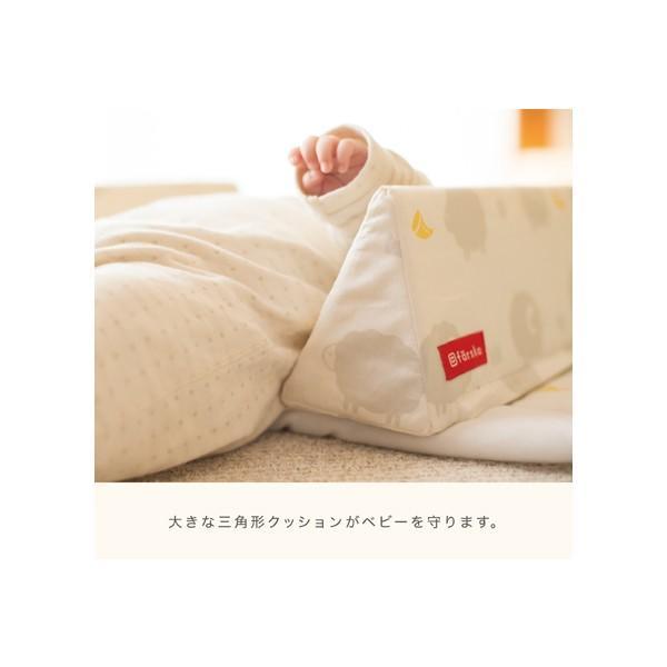 ファルスカ ベッドインベッド エイド 添い寝 クッション farska bed in bed aid 送料無料|bb-yamadaya|06