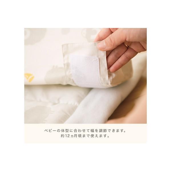 ファルスカ ベッドインベッド エイド 添い寝 クッション farska bed in bed aid 送料無料|bb-yamadaya|07